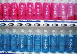 大阪市の水道水「ほんまや」の画像と生産中止になった理由は?限定品の「ええやん」は大丈夫!?