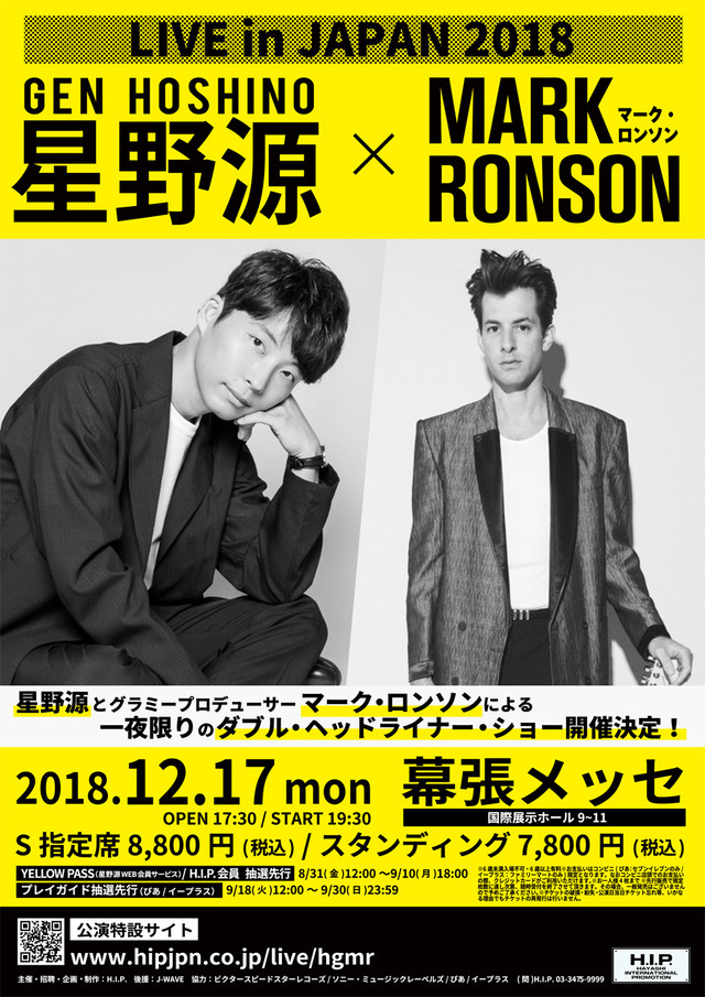 LIVE in JAPAN 2018 星野源 × Mark Ronson