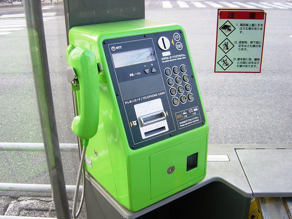 北海道地震公衆電話マップ