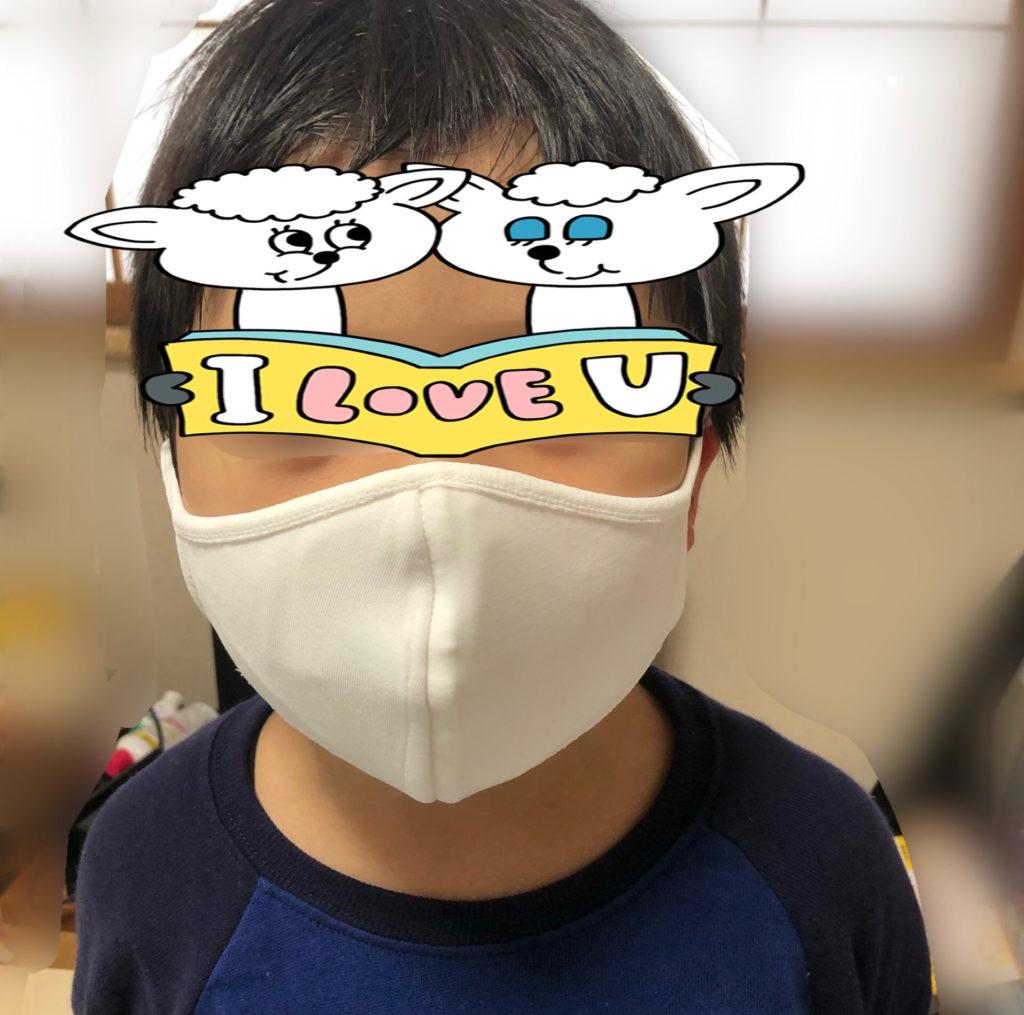 ユニクロエアリズムマスク子供用